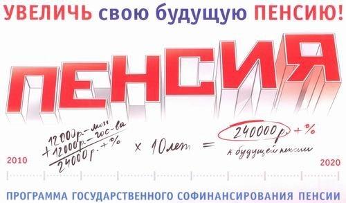 Бесплатный проезд для пенсионеров кемерово 2017