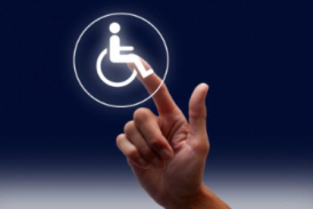 Из чего состоит пенсия по инвалидности