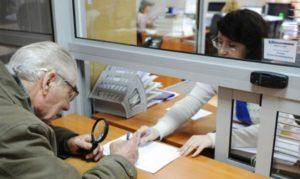 Как переселенцам Донбасса получить электронное пенсионное удостоверение