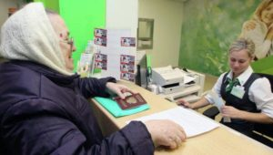 Как перевести пенсию на карту Сбербанка
