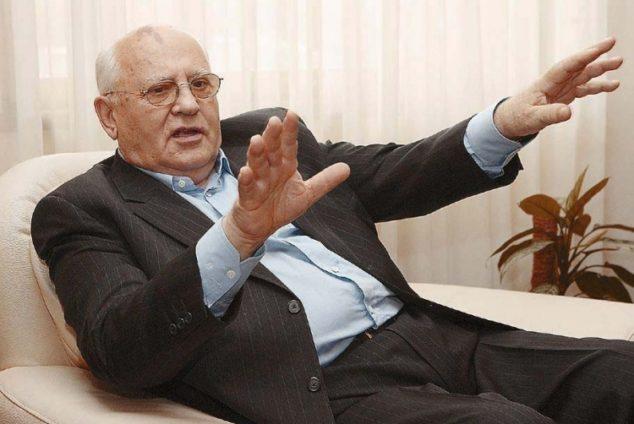 Какая пенсия у Горбачёва Михаила Сергеевича