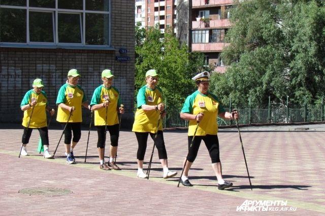 Клубы по интересам для пенсионеров в Калининграде