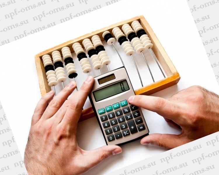 Индивидуальный пенсионный коэффициент (ИПК): понятие и порядок расчёта