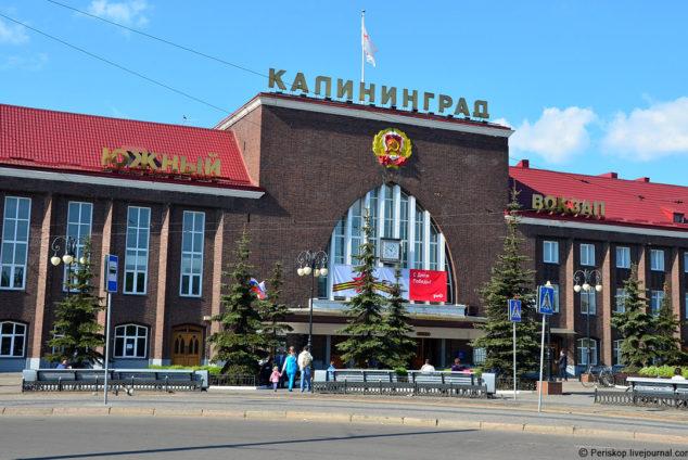 Минимальная и средняя пенсия в Калининграде