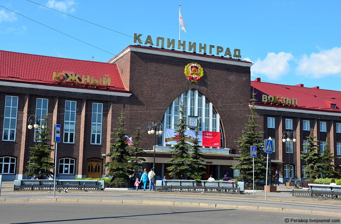 Минимальная и средняя пенсия в Калининграде в 2017 году