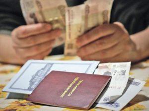 Льготы пенсионерам при уплате налогов во владимирской области