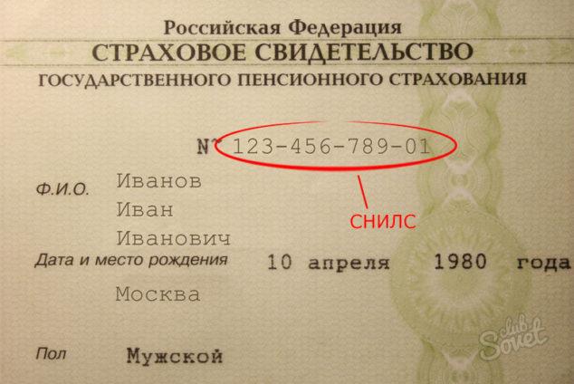 знакомства для пенсионеров в москве и области