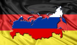 Пенсии из России в Германию