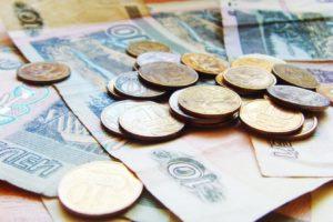 Пенсии в Москве неработающим пенсионерам
