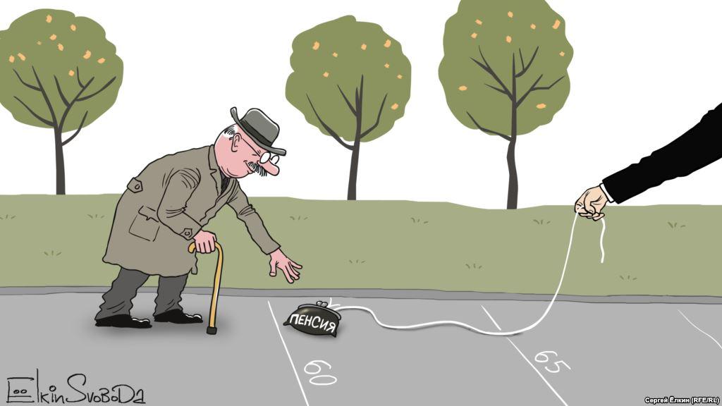Пенсионный возраст в Азербайджане