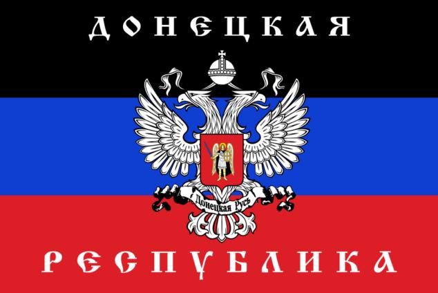 Пенсионный возраст в ДНР