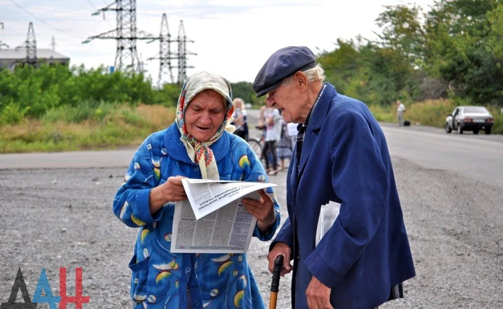 Пенсионный возраст в ДНР для женщин