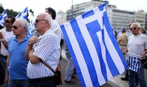 Пенсионный возраст в Греции в 2016 году