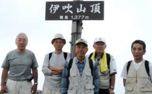 Пенсионный возраст в Японии 2016