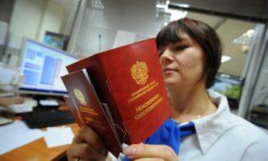 Пенсия при временной регистрации в Москве
