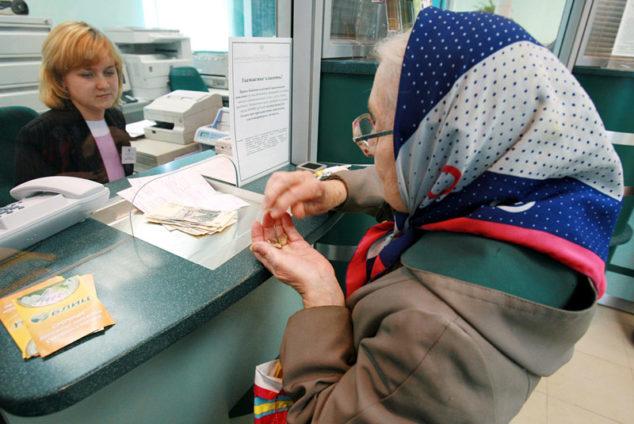 Пенсия в Новосибирске в 2015 году
