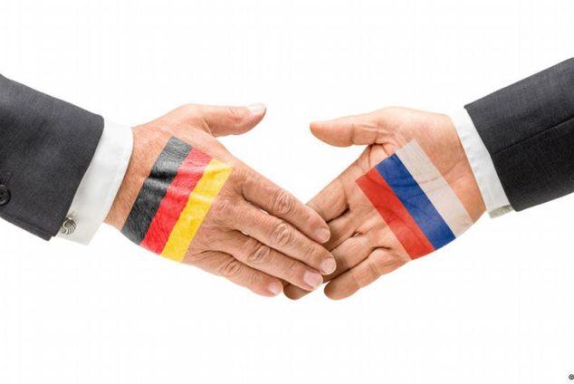 Перевод пенсии в Германию