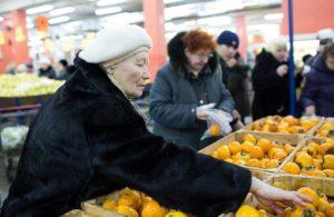 Прожиточный минимум пенсионера в Москве 2016