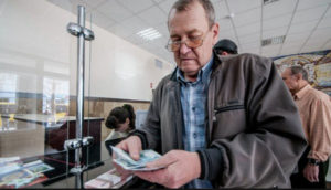 Прожиточный минимум пенсионера в Москве