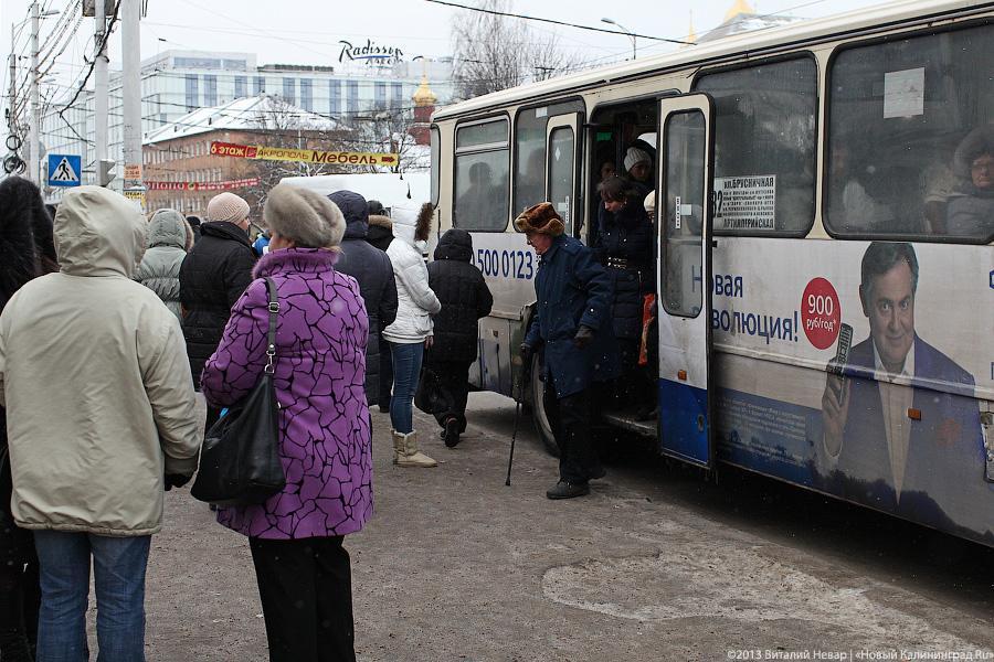 Сколько пенсионеров в Калининграде в 2016-2017 году?
