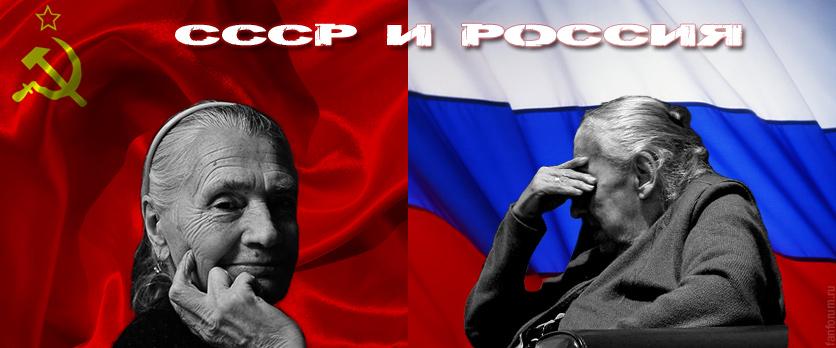 Средння пенсия в СССР