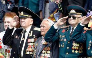 Страховая пенсия военным пенсионерам в 2016 году