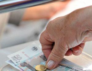 Валоризация пенсии в 2017 году: что это?