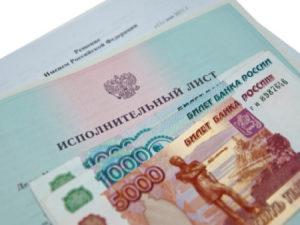 alimenty s pensii 300x225 - Платятся ли алименты с пенсии военнослужащего?