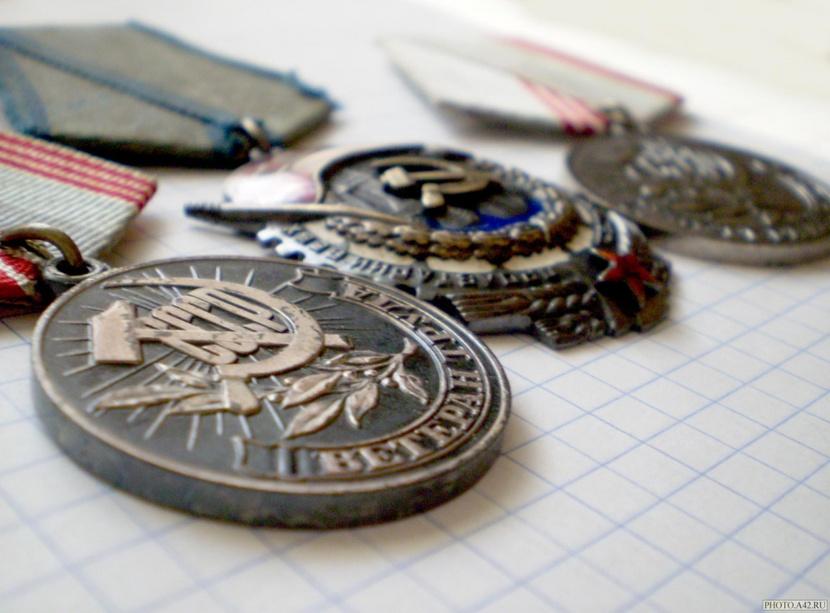 где оформить пенсию ветерана Омской области