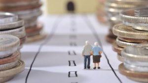 Как узнать свою накопительную пенсию