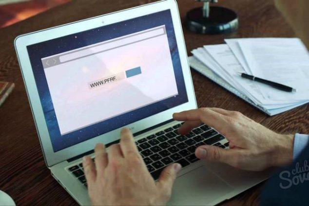 как узнать свои пенсионные накопления по снилс через интернет