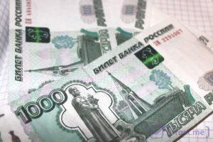 какие доплаты положены работающим пенсионерам