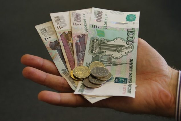 минимальная пенсия в Омске