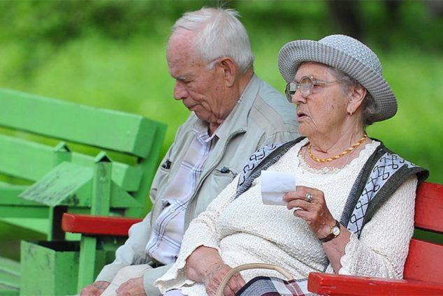минимальная пенсия в румынии 2015