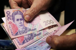 налог на пенсии в украине в 2016 году для работающих пенсионеров