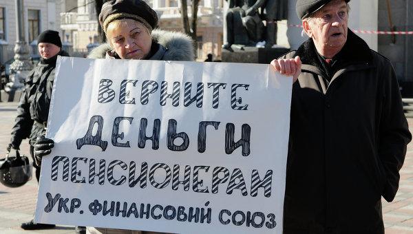 Отменили ли налог на пенсии в Украине работающим пенсионерам?