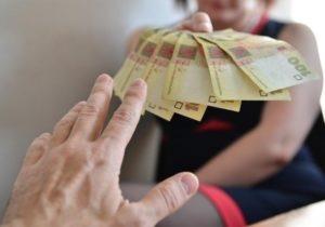 отменят ли налог с пенсии чернобыльцам Украины