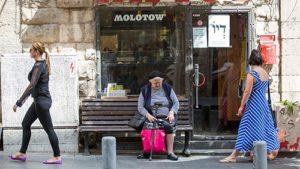 пенсии израильским репатриантам