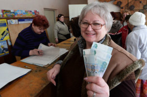 пенсии в крыму в 2016