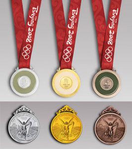 пенсия олимпийских чемпионов