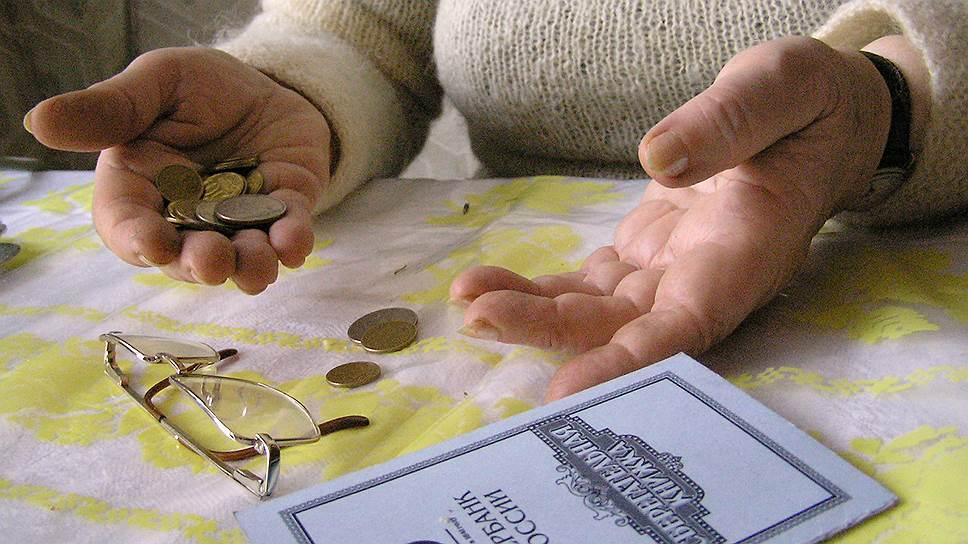 Какая минимальная и средняя пенсия по старости и инвалидности в Самаре и Самарской области в 2018 году?