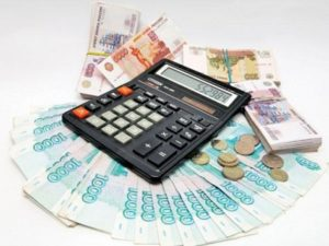 razmer alimentov s pensii voennosluzhashhego 300x225 - Платятся ли алименты с пенсии военнослужащего?