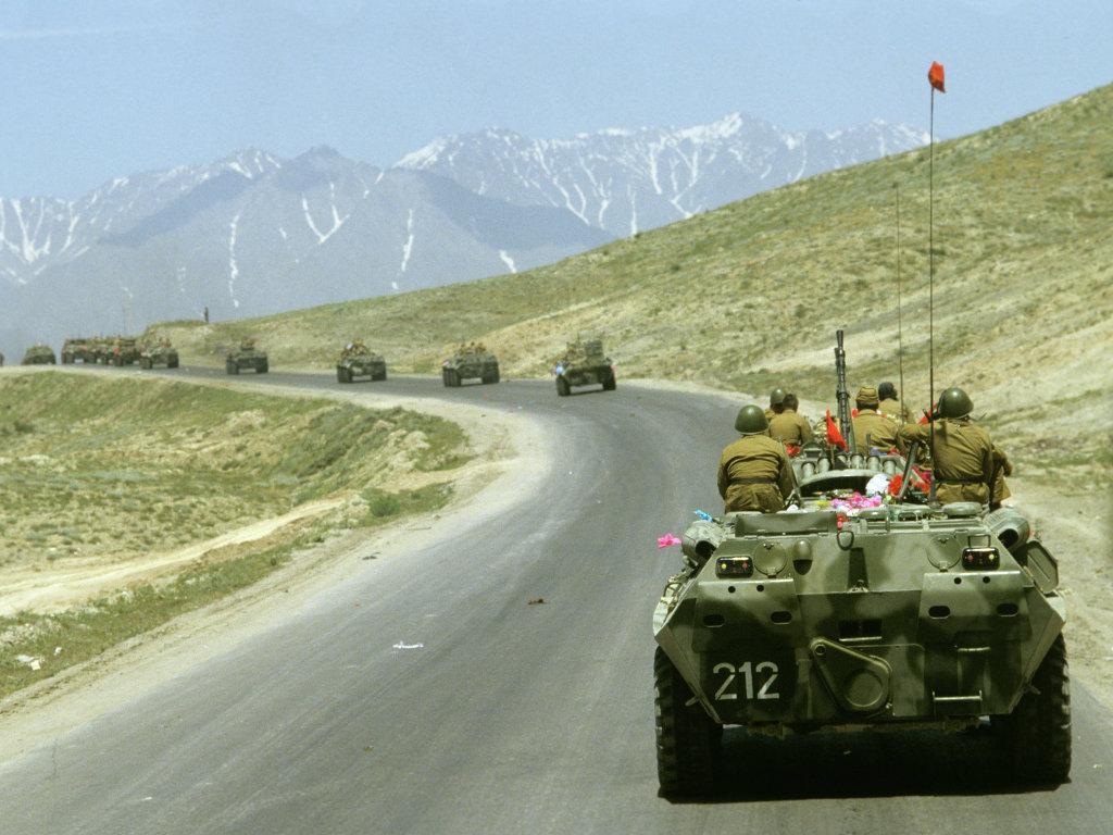 размер пенсии афганцам