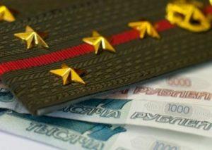 северная пенсия военнослужащих