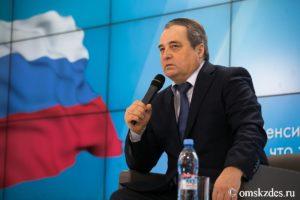 средний размер пенсий в Омске в 2016