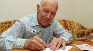 средняя пенсия в крыму в 2016 году