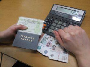 валоризация пенсии с вредными условиями труда