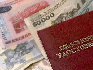 Налог на имущество пенсионеров за 2012 год