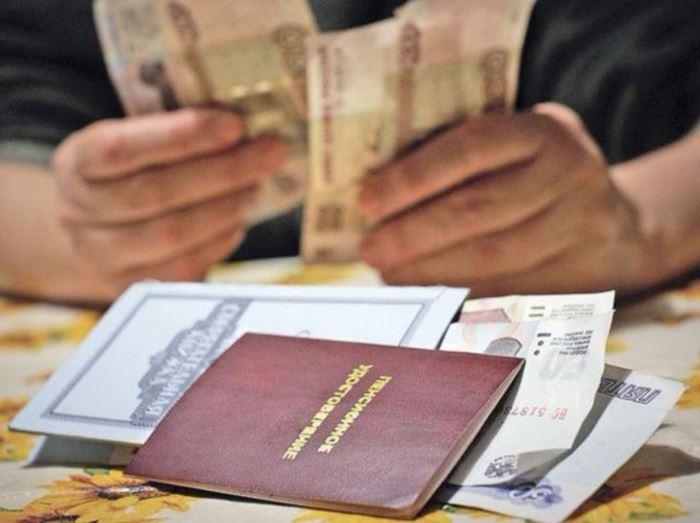 Государственная пенсия по потери кормильца