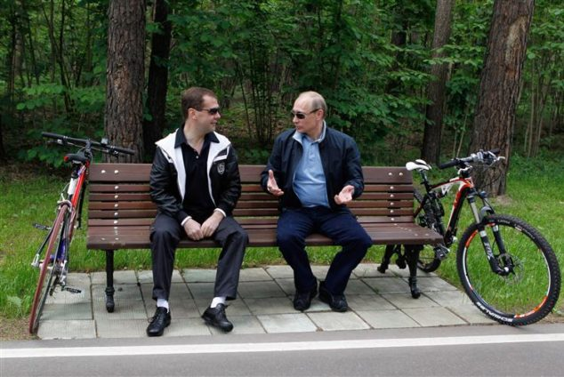 Какая пенсия у Путина Владимира Владимировича